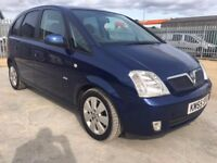 2005 55 VAUXHALL MERIVA 1.7 CDTI DESIGN 5 DR MPV BEAUTIFUL CONDITION