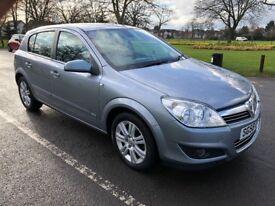 2008 Vauxhall Astra 1.6 i 16v Design 5dr Fully HPI Clear, Service History @07541423568@