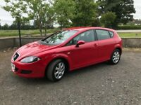 2007 Seat Leon Reference 1.6 Petrol Low Miles Excellent Condition