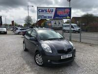 07 TOYOTA YARIS TR 1.3 PETROL IN GREY *PX WELCOME* MOT TILL JANUARY 2019 £1795