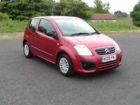 CITROEN C2 1.1 IDEAL 1ST CAR LOW MILEAGE 12 MONTHS M.O.T 6 MONTHS WARRANTY (FINANCE AVAILABLE)