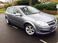 Vauxhall Astra 2007/07 1.4 engine (Opel) ITS NOT (GOLF/VW CORSA/VECTRA/FORD)