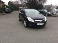 2007 VAUXHALL CORSA 1.4 PETROL AUTOMATIC LOW MILES..... 15 CORSA IN STOCK