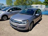 54 PLATE VAUXHALL ASTRA. 1.4 PETROL. PX TO CLEAR
