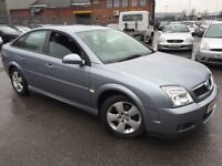 2005 VAUXHALL VECTRA 1.8L PETROL 12 MONTHS MOT IN EXCELLENT CONDITION