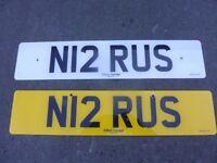 Number plate N12 RUS.