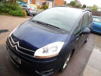 not breaking citroen c4 grand picasso new shape 1.8petrol spare or repair no damaged nice cheap