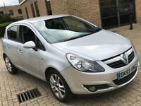 2009 VAUXHALL CORSA 1.2 SXI 16V 5 DOOR HATCHBACK PETROL MANUAL 5 SEAT CHEAP INSURANCE N CLIO POLO KA