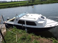 Small fishing boat, cruiser for sale