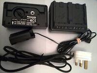 panasonic camcorder charger kit