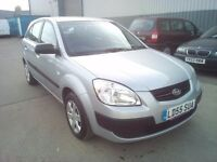 KIA RIO 1.4, 55 REG 2006, ONLY 40,000 MILES, FULL 1 YEAR MOT, 3 MONTHS WARRANTY