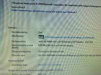 PC DESKTOP AMD A6-6400 APU DUAL CORE WITH 2GB GRAPHIC CARD RADEON HD-4800 1TB HDD 8GB RAM