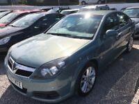 07 Vauxhall Vectra 1.9 cdti sri 12 Months MOT + 3 Months Warranty REDUCED