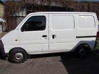 Suzuki carry white van
