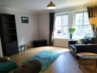 2 bedroom flat in Guthrie Street, Edinburgh, EH1 (2 bed) (#1035078)