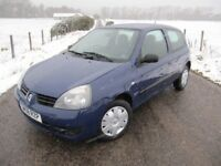 Renault Clio 1.2 Campus 2008 only 41,000 miles FSH ( 6 stamps ) VGC only £1,995 ~ LOW INSURANCE