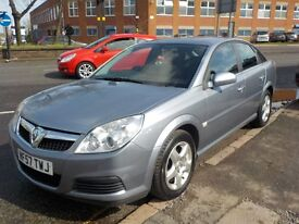 VAUXHALL VECTRA 1.9 CDTi Exclusiv 5dr (silver) 2007