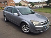 2005 Vauxhall Astra DESIGN, Estate, 1.6 Petrol, MOT until March 17th, SH, ready to go!
