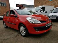 2008 Renault Clio Expression - Ultra Orange - Low Mileage - 12 Months Mot - 3 Months Warranty