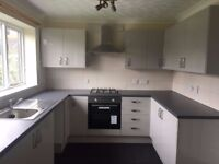£100 off first month - Rooms available to rent on Willowtree Close - From £450 per month