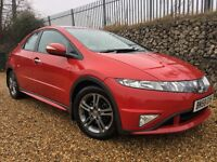 Honda Civic 1.4 i-DSI SE Plus Limited Edition Hatchback 5dr