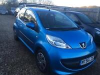 PEUGEOT 107 1.0 URBAN IDEAL FIRST CAR CHEAP INSURANCE AND £20 ROAD TAX