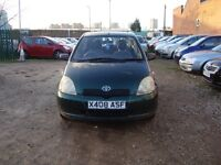 NO MOT START AND DRIVES PART EXCHANGE TO CLEAR NO OFFERS