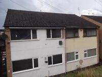 2 Bed Maisonette, Chesterfield Court, Nottingham, NG4 4GR