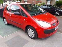 ** IDEAL 1ST CAR ** 2005 05 REG MITSUBISHI COLT 1.1 RED 3 DOOR LONG MOT