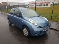 2007 Nissan Micra 1.2 Very Low Miles, Warranty,