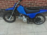 py80 copy kids mx bike