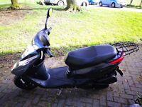Yamaha vity scooter