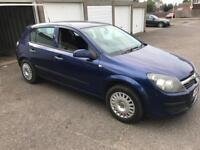 Vauxhall Astra 1.4 spares repairs