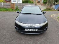 2007 Honda Civic 1.8 i-VTEC SE 5dr Manual @07445775115