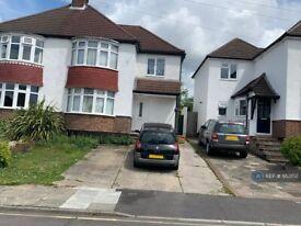4 bedroom house in Warren Drive, Kent, BR6 (4 bed) (#953152)