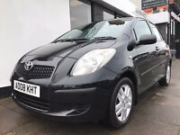 Toyota Yaris 1.4 TD TR Multimode 5dr 1 OWNER FROM NEW FSH