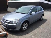 Vauxhall Astra 1.3 cdti 6 speed 2007 breaking for parts all parts available