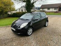 2007 TOYOTA YARIS 1.3 ZINC - 5 DOOR - LOW INSURANCE -
