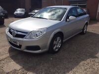 07 Vectra Diesel Top Of Range Exclusive £1995 For Quick Trade Sale 80 More Cars At Trade Prices
