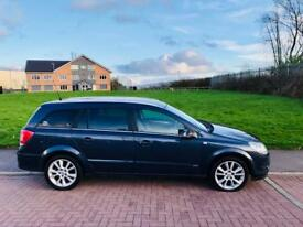 2008 VAUXHALL ASTRA DESIGN CDTI (150) ESTATE / MAY PX OR SWAP