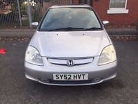 Honda Civic 1.6 i-VTEC SE Executive Ltd Edition - 5 Door - (NOT VAUXHALL CORSA ASTRA VW POLO) - £675