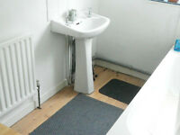 HOUSE SHARE SINGLE ROOM AVAILABLE IN MONTPELIER £290 ALL BILLS INCLUDED £290