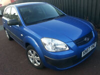 very low mileage 57reg KIA rio ,tidy and reliable (bargain)
