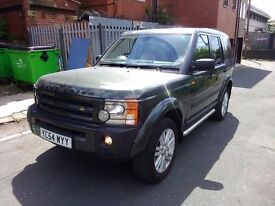 LANDROVER DISCOVERY 3 AUTO HSE 7 SEATER