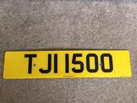 Private car registration plate