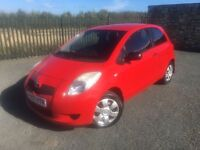 2007 07 TOYOTA YARIS 1.0 I ON 3 DOOR HATCHBACK - *ONLY 58,000 MILES* - ONLY 3 FORMER KEEPERS!