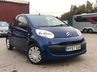 Citroen C1 1.0 i Airplay+ Hatchback 3dr
