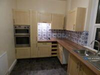 4 bedroom house in Parkwood Street, Keighley, BD21 (4 bed) (#1078482)