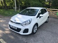 2016 Kia Rio 1.25 Sr7 3Dr Petrol Hatchback 1,900 miles cat D Immaculate condition