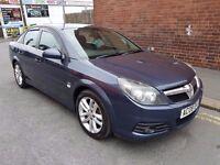 2008 Vauxhall Vectra 1.8 LPG (Gas) SRI Facelift drives good 12 months mot cheap